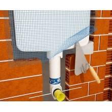 Réservoir de chasse encastré GEBERIT Sigma 8cm pour WC de sol