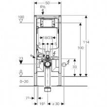Réservoir Sigma 8 cm Geberit Duofix