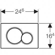 Plaque de chasse Sigma01 Chrome Mat