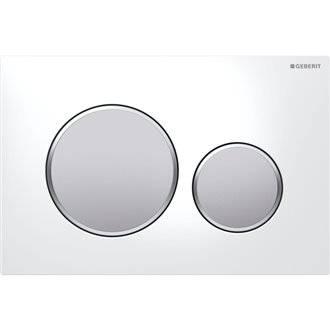 Plaque de chasse Sigma20 Blanc-Chrome