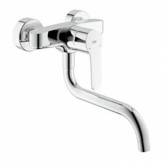 Robinet d'évier mural Grohe Eurostyle Cosmopolitan